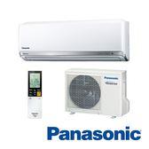 國際牌 3-4坪 變頻冷暖 分離式冷氣CS-PX22BA2/CU-PX22BHA2
