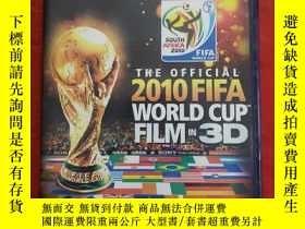 二手書博民逛書店THE罕見OFFICE 2010 FIFA WORLD CUP FILM IN 3D(一盤出售!)Y23470