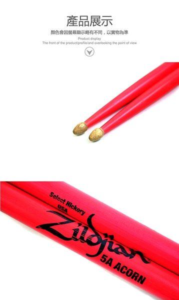 【敦煌樂器】ZILDJIAN 5ACW DGP 螢光鼓棒 桃粉色款