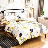 可水洗-【陽光柳橙】雪紡棉羽絲絨被+單人床包組(獨家設計款)
