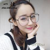 韓國大框眼鏡架男超大眼鏡框女瘦臉金屬平光鏡復古全框眼睛框