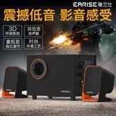 EARISE/雅蘭仕 Q9筆記本電腦音響 木質多媒體台式小音箱2.1低音炮   9號潮人館
