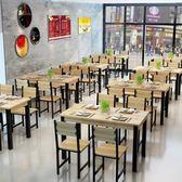餐桌椅組合現代簡約4人6人小吃店食堂快餐廳面館飯店餐館早餐桌椅【快速出貨八折下殺】