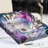 創意大號玻璃煙灰缸歐式客廳茶幾時尚個性美式煙缸擺件部分 DJ12701『麗人雅苑』