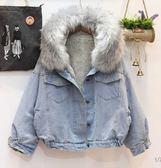 秋冬新款加絨寬鬆顯瘦牛仔毛領加厚外套連帽短款休閒羊羔毛棉服女 居享優品