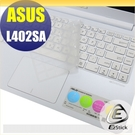 【Ezstick】ASUS L402 S...