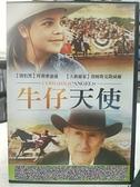 挖寶二手片-C09-062-正版DVD-電影【牛仔天使】-拜莉麥迪遜 詹姆斯克隆威爾(直購價)