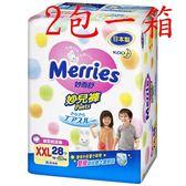 妙而舒 妙兒褲嬰兒紙尿褲 XXL ( 箱購 28片 X 2包 )