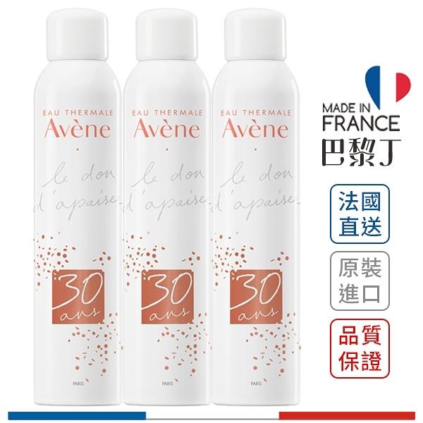 Avene 雅漾 舒護活泉水(大) 300ml(3入組)【巴黎丁】