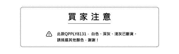 Free Shop 韓版刷毛加絨保暖潮流街頭風純色素面抽繩造型寬鬆長袖連帽T大學T 有大尺碼【QPPLY8131】