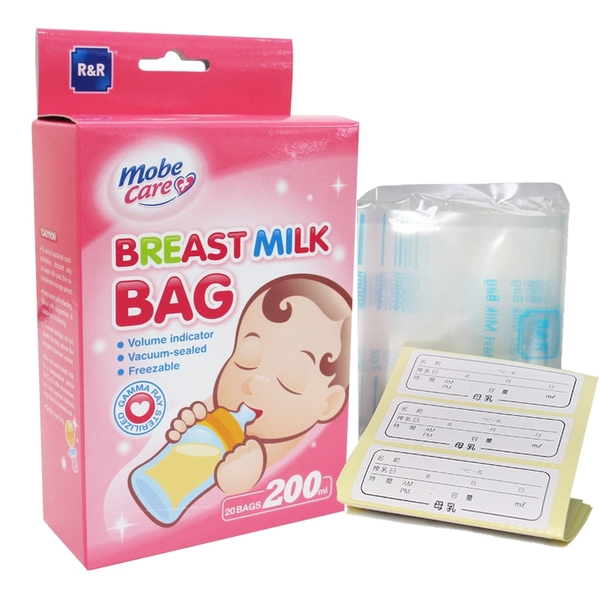 R&R 母乳保存袋 (200 ml /20入/盒)【杏一】