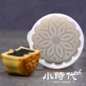 中秋月餅模具 家用不粘套裝綠豆糕手壓式糕點冰皮壓花模具