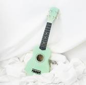 烏克麗麗薄荷綠小清新尤克裏裏烏克麗麗初學者兒童入門可彈小吉他擺飾LX 玩趣3C