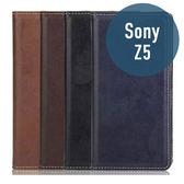 SONY Xperia Z5 雙面吸合真皮 皮套 側翻皮套 支架 插卡 保護套 手機套 手機殼 保護殼