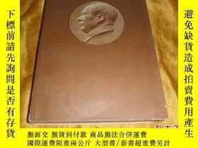 二手書博民逛書店《毛澤東選集罕見第五卷》大32開有書衣Y3121 毛澤東 人民出