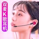 耳麥 高音質全民K歌耳機入耳式有線 華為OPPOvivo手機電腦通用耳麥帶麥 百分百