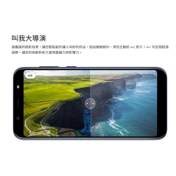 【創宇通訊│福利品】滿4千贈好禮! B規8成新 HTC U12 life 4G+64GB 6吋手機 開發票