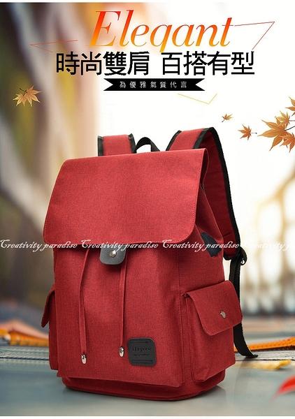 【DXYIZU後背包】附USB線 有USB孔可充電式雙肩包 防撞減震3C後背包 商務旅行包 電腦平板衣物