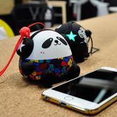 便攜超萌熊貓移動電源毫安創意個性小巧迷你卡通可愛行動電源專用女生手機通用-享家生活館