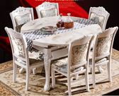 歐式餐桌椅組合 實木大理石可伸縮折疊圓形小戶型飯餐桌子家用igo   酷男精品館
