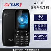 G-PLUS  GB301-資安機  全新品 1年保固公司貨  免搭配門號