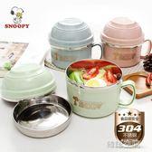 304不銹鋼保溫桶飯盒兒童便當盒學生快餐杯泡面碗雙層隔熱 韓語空間