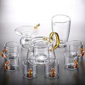 茶壺 日式玻璃茶具套裝家用
