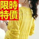 女針織外套正韓-可愛開襟純棉長袖女外套6色54j9【巴黎精品】