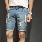 牛仔短褲男5五分褲 破洞男士不規則直筒男乞丐褲薄款中褲休閒褲子《印象精品》t1564
