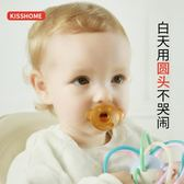 全館83折凱艷家嬰兒安撫奶嘴超軟安睡型硅膠0-6-18個月新生兒寶寶安慰奶嘴