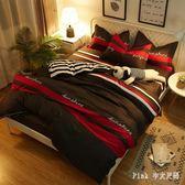 床包組四件套 床上四件套床單被套1.5/1.8雙人簡約個性男 nm7909【pink中大尺碼】
