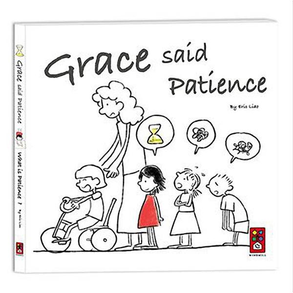 【風車圖書】三心繪本系列 Grace said Patience (英文版)