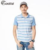 ADISI 男短袖COOLMAX沁涼條紋休閒POLO衫AL1811051 (M~2XL) / 城市綠洲專賣(微冰涼感、透氣、快乾)