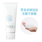 freeplus 溫和淨潤皂霜100g