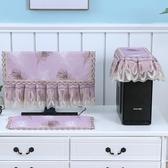 電腦罩防塵罩液晶電腦顯示器罩五件套臺式計算機保護套子蓋巾 蜜拉貝爾