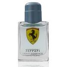 Ferrari Life Essence 法拉利氫元素淡香水 4ml 無外盒