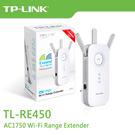【免運費】TP-LINK  RE450 AC1750 Wi-Fi 範圍擴展器 / Wi-Fi AP