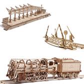 Ugears 自我推進模型 - 火車全系列豪華三件套組 (內含:蒸汽火車頭、車站月台、鐵軌及平交道)