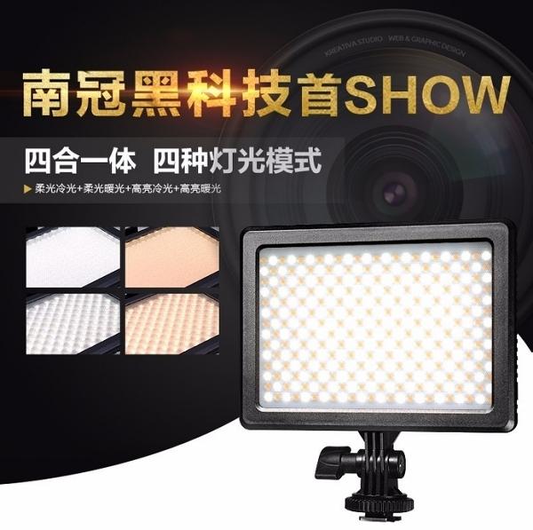 【聖影數位】南冠 Nanguang Mixpad 32 專業LED柔光燈 硬光 四合一光源 可調色溫 正成公司貨保固一年