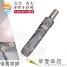 雨傘 陽傘 萊登傘 抗UV 防曬 不回彈 無段自動傘 自動開合 銀膠 幸運草 Leotern (銀灰)
