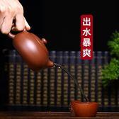 茶具 球孔西施壺家用泡茶壺大容量茶具套裝 超級玩家