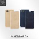 【默肯國際】Metal-Slim OPPO AX7 Pro ( 6.4吋)仿皮革紋 超薄細TPU側掀站立皮套