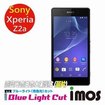 TWMSP★按讚送好禮★iMOS 索尼 Sony Z2 a (雙片組) 濾藍光Eye Ease 抗藍光 疏油疏水 螢幕保護貼 (黃片)