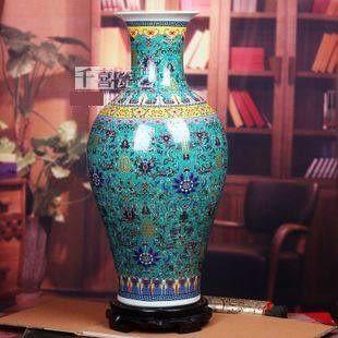 景德鎮陶瓷器顏色釉藍色太陽花魚尾瓶