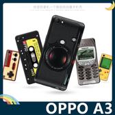 OPPO A3 復古偽裝保護套 PC硬殼 懷舊彩繪 計算機 鍵盤 錄音帶 手機套 手機殼 背殼 外殼 歐珀