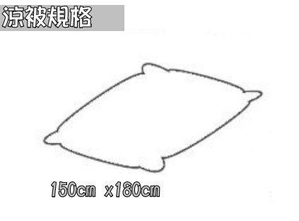 單品-涼被-1556-灰.100%純棉. 涼被(單面花布)台灣精製
