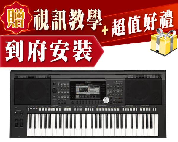 ►全台到府安裝◄ 山葉 Yamaha PSR-S970 高階款 61鍵 電子琴 手提式電子琴 S970 S770 S670 Roland ea7