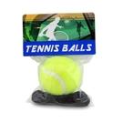 2個網球訓練器帶線單人
