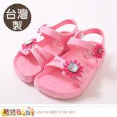 女童鞋 台灣製冰雪奇緣授權正版極輕量涼鞋 魔法Baby