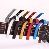 (百貨週年慶)移調夾capo初學吉他變調夾調音器 校音民謠吉他調音器尤克里里調音器變調夾